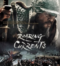 فيلم the admiral roaring currents مترجم